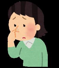 いちご鼻は治らない?ツルンとした鼻へ絶対治す!!もう毛穴ブスと呼ばせない