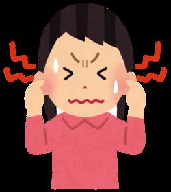 つらい耳鳴り・めまいが原因で頭痛 動悸 吐き気などお悩みではないですか?