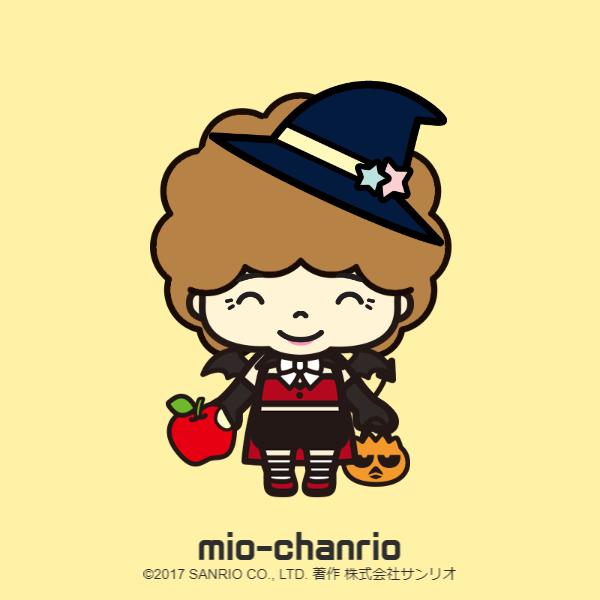 mio-chanrio.png